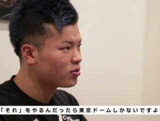 武尊との対戦を望む那須川天心「何度か対戦の打診をしているが、K-1サイドから『3年の独占契約が必須』といまだに言われる」
