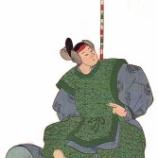 『リスは船を守るシンボル?? 〜狛鉾と栗鼠丸紋〜』の画像