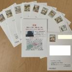 松山市の英会話教室ブログ( TOEIC / 英検 / TOEFL / IELTS )