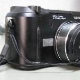 『OLYMPUS C-755Ultra Zoom』の画像