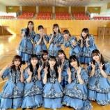 『大園桃子卒業の余韻もなく…乃木坂46運営から『速報』!!!!!!!!!!!!』の画像