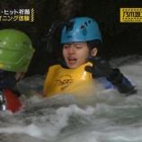 『【乃木坂46】齋藤飛鳥、川で溺れる姿が完全に赤ちゃんの表情wwwwww』の画像