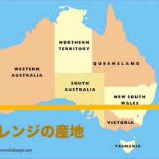 House Green Japan-オーストラリア・ファーム情報ブログ-