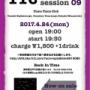 4/24月 19:30~TTCジャム・セッション!誰でも参加OK!!