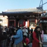 『1月の浅草寺とスカイツリ-』の画像