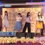 『【乃木坂46】『NOGIBINGO!8』BD/DVD特典映像を見終わった後の3期生メンバーそれぞれの感想がこちら!!!』の画像