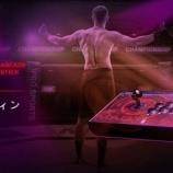 """『【レビュー】MAD CATZの新アケコン「E.G.O. Arcade Stick」の原型となっている"""" GameSir C2""""を徹底解析』の画像"""