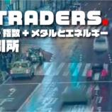 『FXGTが2020年4月に実施するキャンペーン情報を公開!』の画像