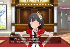 【ミリオンライブ】育ちゃん誕生日おめでとう!