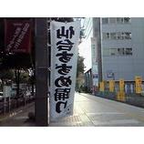 『店舗前の楽天通りは』の画像