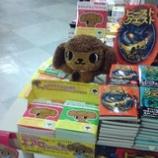 『エアロちゃん絵本、556ラボ単行本 2月1日発売』の画像