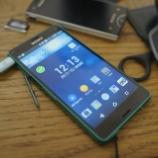 『レビュー ② 【写真作例】Xperia Z3 Compact』の画像