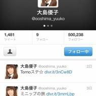 AKB 大島優子の偽ツイのフォロワー50万人突破 アイドルファンマスター