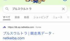【乃木坂46】匂わせ体質の賀喜遥香さん、またまたまたまたブログに隠し文字を仕込む!!