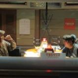 『バナナマンがラジオで乃木坂46を選んでくれた!!!!【バナナムーンGOLD】』の画像