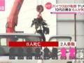 【悲報】奈良バイク事故 死傷者の年齢性別一覧はこちら
