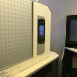 『JALの乗り得路線 成田⇔伊丹の機材変更は予想通りスカイラックスシートだった』の画像