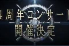 【特報】STU48『4周年コンサート 』3月13日  広島サンプラザホールで開催決定