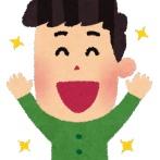 【衝撃】ワークマンワイ「安いしええな!買ったろwwwww」→結果wwwww
