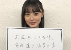 """【乃木坂46】遠藤さくらちゃん、""""コレ""""も普通だった・・・?!"""