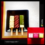 『京都旅行2017:ベルアメール京都別邸』の画像
