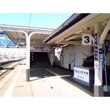 『苫小牧東京』の画像