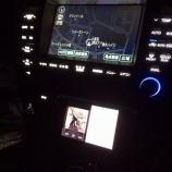 『トヨタ ゼロクラウン EMV操作パネルのLED打ち換え(交換)』の画像