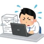 【衝撃】新卒で事務職ついた結果www