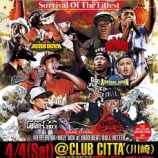 『4/4 YARD BEAT ENTERTAINMENT PRESENTS SPRING BREAK 2015 Survival of The Fittest』の画像