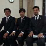 『第2回理事会』の画像
