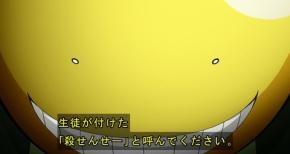 【暗殺教室】第3話 感想 マッハ20ギャグが止まらない!!