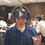 『オーティコン オープン(Opn)紹介動画』の画像