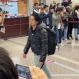 『【乃木坂46】台湾の空港に降り立つ運営 菊地さんの勇姿がこちらwwwwww』の画像