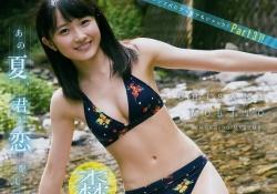 モーニング娘。'17森戸知沙希ちゃん(17)の最新水着姿が可愛すぎる!まだ子供っぽい透明感あふれる身体がエッチすぎる!
