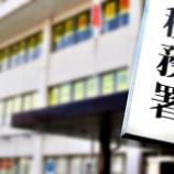 『【悲報】日本「息吸ったら税金払え」』の画像
