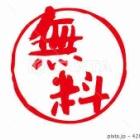 『兵庫サマークィーン賞』の画像