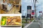 メニュー豊富!フレンドタウン交野にある「和食さと 交野星田店」でテイクアウトしてみた!