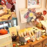 『JAL×はんつ遠藤コラボ企画【浜松編】1日め・ケーキ(キル フェ ボン浜松)』の画像