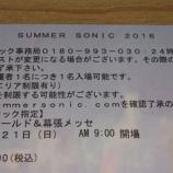 『サマソニのチケット到着』の画像