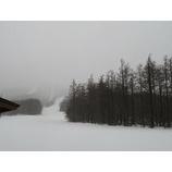 『雨から雪に変わりました。』の画像