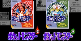 【ゲーム売上】VC『初代ポケモン』DLカード版が6.9万本。アメトーク効果でWii『桃太郎電鉄』が急浮上!