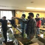 『1/23 豊川支店 安全衛生会議』の画像