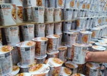 ワイ「好きなカップ麺は?」アホ「カップヌードル!!」