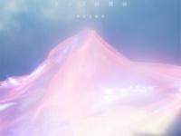 【元欅坂46】平手友梨奈、12/25にソロデビュー曲をリリース!!!!!