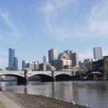 『世界一住みやすくて愛想のいい都市とは』の画像