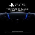 """PS5、誰もが認める""""史上最高のゲーム機""""になるとのこと!!"""