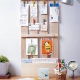 『【簡単】すのこで作る!DIY家具【一人暮らしに】 【インテリアまとめ・一人暮らし 収納 】』の画像