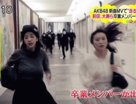 板野友美が全力疾走 → Gカップ巨乳がもげる放送事故wwwwwwww