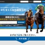 『【リアル口コミ評判】CHANGE(チェンジ)』の画像