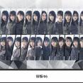 新生欅坂46、初披露で新曲くるか!?「音楽の日」出演決定キタ━━━━(゚∀゚)━━━━!!